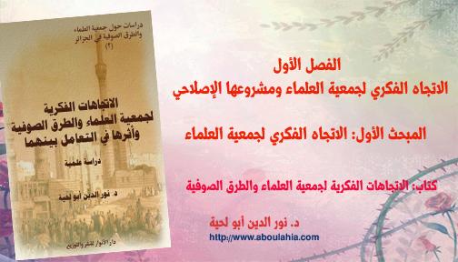 سبب سجن ابو نوره